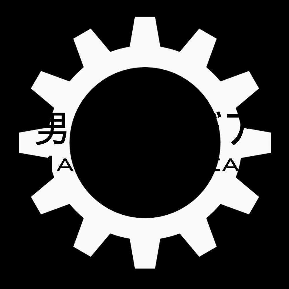 ManCave Gear
